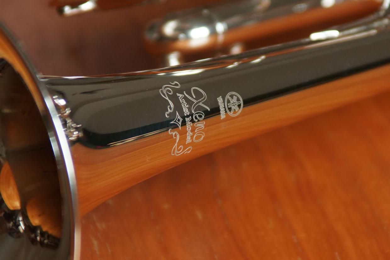 Yamaha Chicago Trumpet